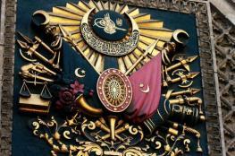 تعرف على شعار الدولة العثمانية والرموز التي تحتويه