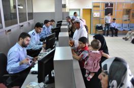 غزة: تنويه مهم من وحدة التسجيل للسفر بهيئة المعابر