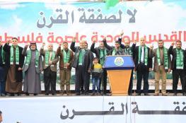 حماس تطالب السلطة بوقف التنسيق الأمني وإطلاق يد المقاومة