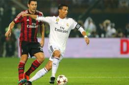 مدريد تتفوق على ميلانو في عدد ألقاب أبطال أوروبا