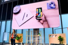 "غوغل تكشف عن هاتفين ""برادار"" وحاسوب محمول ""رخيص"""