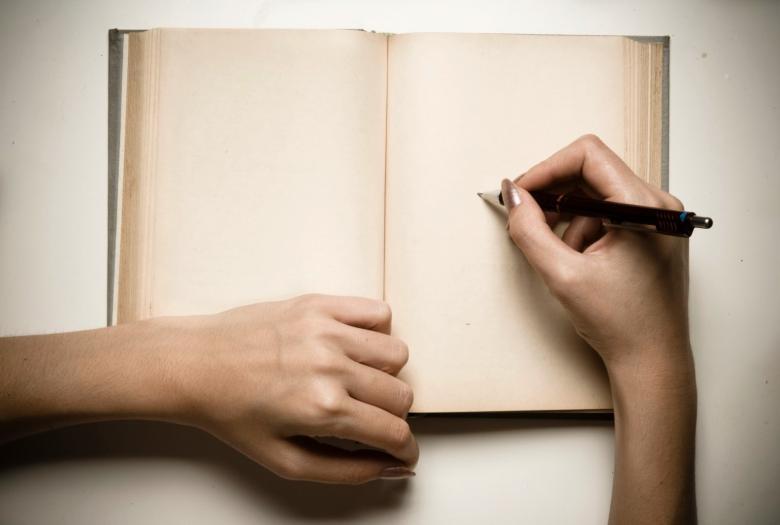 الشفاء بالكتابة