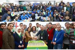 """برعاية جوال وبالتل.. إطلاق مسابقة """"HASHCODE"""" في فلسطين"""