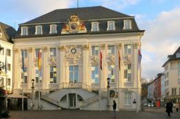 """برلمان ولاية ألمانية بصدد إدانة حركة مقاطعة """"إسرائيل"""""""