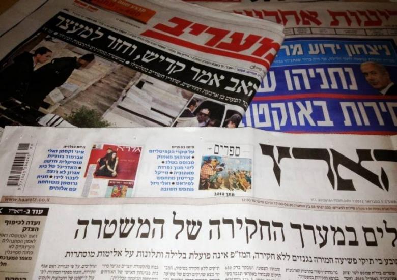 الصحافة العبرية هذا اليوم