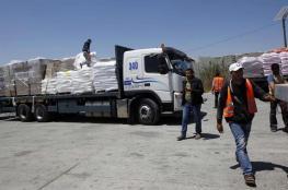 """إحصائية حركة الشاحنات عبر """"كرم أبو سالم"""" اليوم الثلاثاء"""