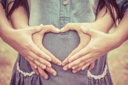 الجماع أثناء الحمل.. متى يجب التوقف عنه؟
