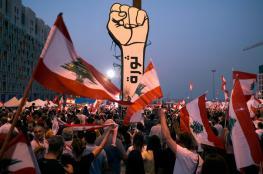 """صحيفة لبنانية: توافق """"أمريكي سعودي"""" على ترك لبنان ينهار"""