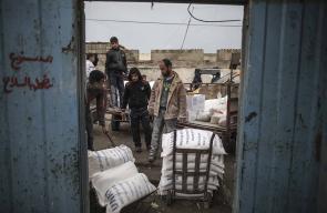 مراكز توزيع المعونات الطارئة بغزة