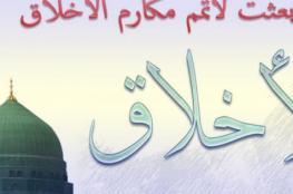 صفات النبي صلى الله عليه وسلم وأصحابه