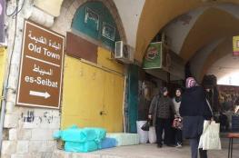 سوق السيباط..شاهد على المعمار العثماني بجنين