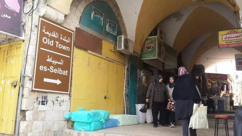034270164e5eb سوق السيباط..شاهد على المعمار العثماني بجنين - فلسطين الآن