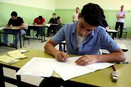 كيف يتغلب الطلبة على خوف ما قبل الامتحانات؟