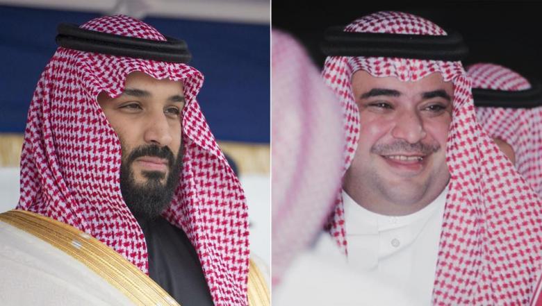 فريق سعودي للقتل والخطف والتحرش بالنساء