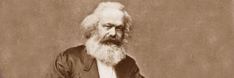 ما الذي يمكن أن نستفيده من كارل ماركس؟