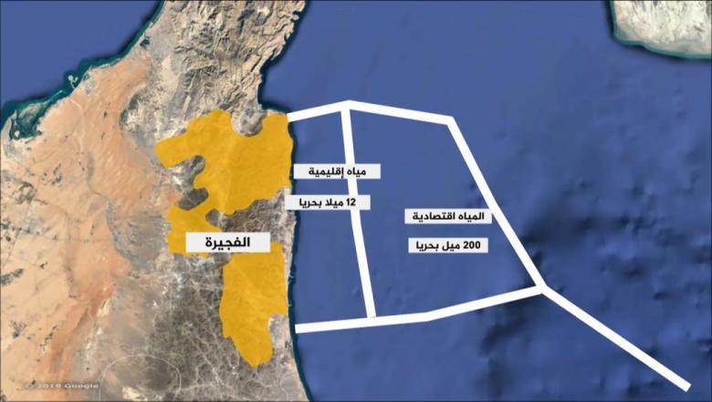 بعد تخريب السفن قبالة سواحل الإمارات.. تعرف على المياه الاقتصادية للدول