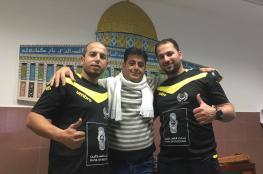 فريق المقاصد يتسلم الزي الخاص بالجولة الأردنية