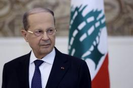 """عون يكشف عن شكل الحكومة الجديدة.. """"ممثلون عن الحراك"""""""