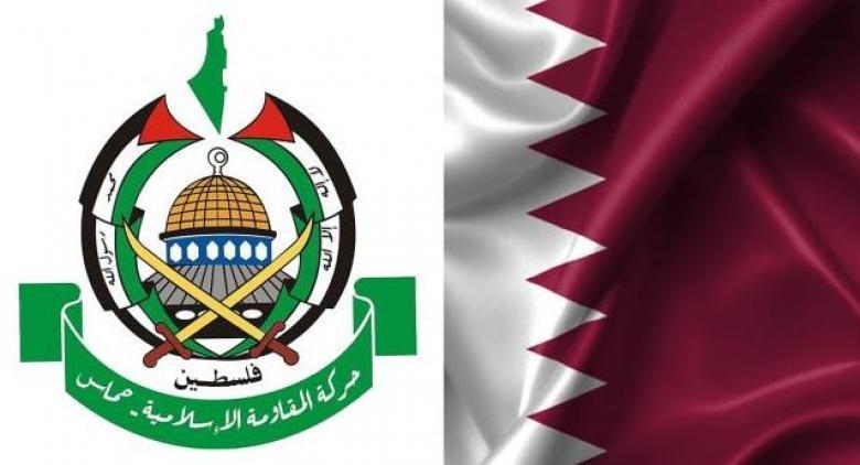 حماس تثمن الدور القطري تجاه القضية الفلسطينية