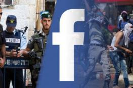 """""""منتدى الإعلاميين"""" يطالب فيسبوك بإلغاء اتفاقها مع الاحتلال"""