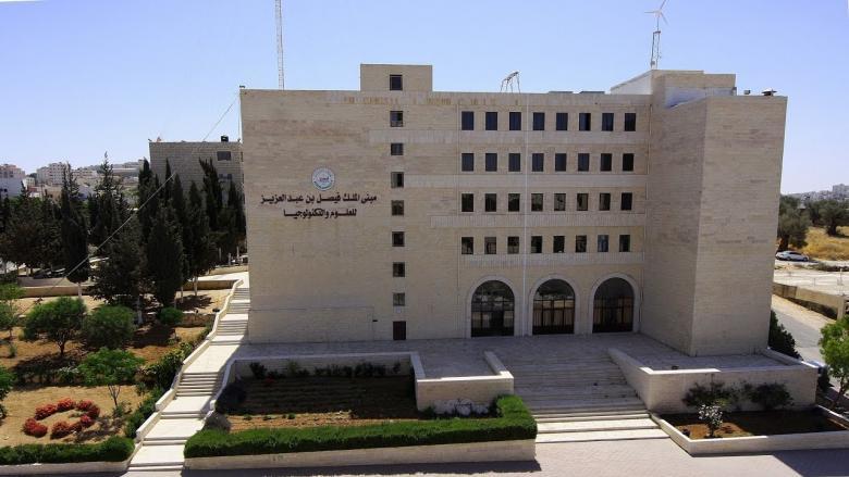 اللجنة القطرية الدائمة لدعم القدس وجامعة الخليل يوقعان اتفاقية تعاون