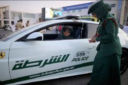 شرطة دبي تستخدم الذكاء الاصطناعي للتنبؤ بالجريمة قبل وقوعها