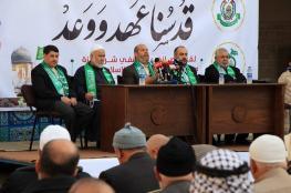 حماس شرق غزة تُنفذ فعاليات متنوعة عن الانطلاقة