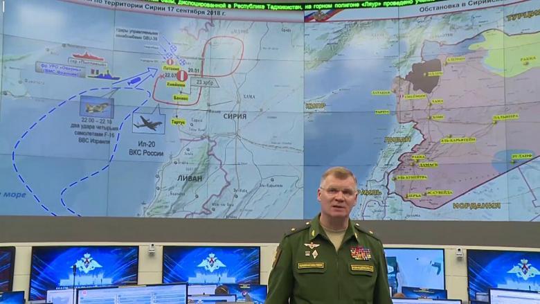 """روسيا تتوعد """"إسرائيل"""".. إسقاط الطائرة وسيناريوهات الرد"""