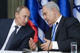 نتنياهو يناقش مع بوتين الأوضاع في المنطقة وسوريا