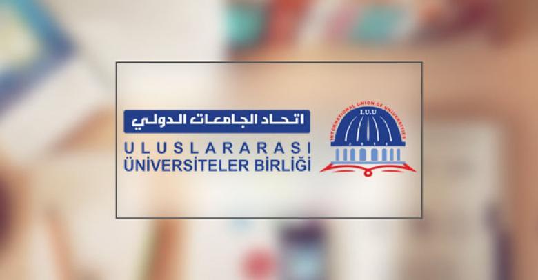 """""""الإسراء"""" بغزة تنضم إلى اتحاد الجامعات الدولي"""