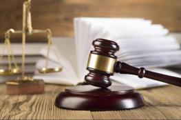 السجن 15 عامًا وغرامة مالية لتاجر مخدرات بقلقيلية
