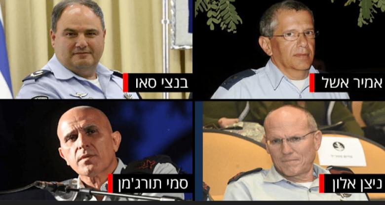أبرز عناوين المواقع الإخبارية العبرية صباح اليوم الخميس