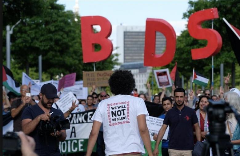 """منظمات إسرائيلية ضد الاحتلال تعارض ألمانيا بسبب """"BDS"""""""
