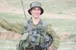 عائلة جولدين: نحتاج إلى تغيير المعادلة مع حماس لإعادة جنودنا
