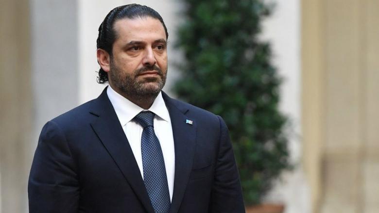 الحريري يعلن مبتهجا عن مشروع مهم للبنان