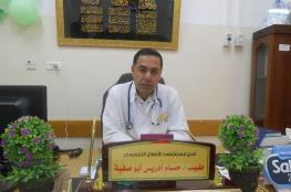 تطوير وتوسعة مستشفى الأطفال التخصصي بمجمع عدوان الطبي
