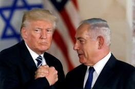 """واشنطن تبدأ تسجيل أبناء الجولان كـ""""إسرائيليي الأصل"""""""