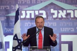 """هكذا هاجم ليبرمان حكومة الاحتلال بعد قصف """"تل أبيب"""""""