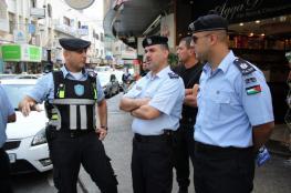 الشرطة تقبض على سيدة بتهمة التنجيم في طولكرم