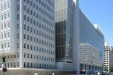 البنك الدولي يمنح مصر ملايين الدولارات بسبب كورونا