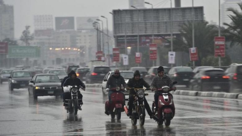 مصر: الأرصاد الجوية تحذر من طقس غدًا الخميس
