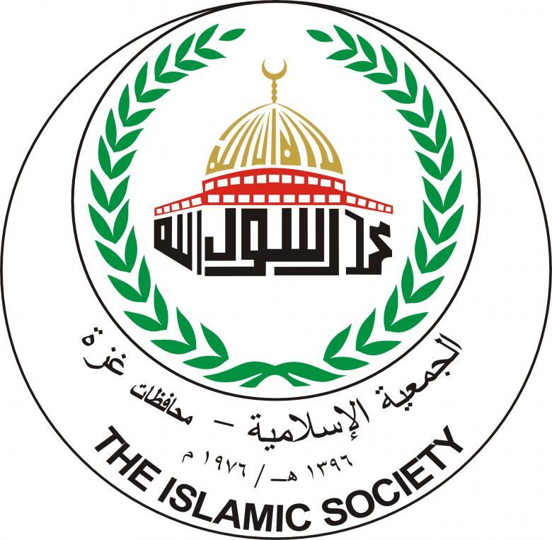 الجمعية الإسلامية تزور منظمة أطباء العالم - فرنسا