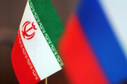 """روسيا: إيران دولة ليست """"إرهابية"""""""