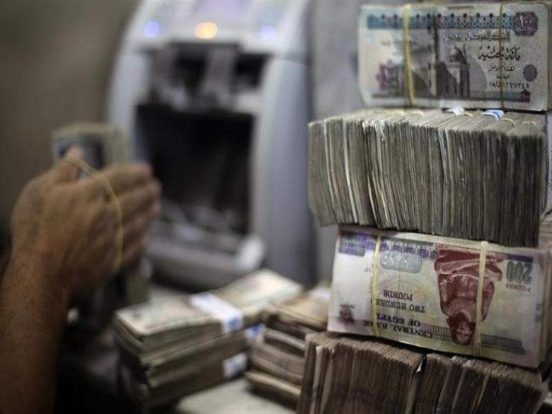 تثبيت الفائدة على شهادة الاستثمار الأعلى عائد في مصر عند 13%
