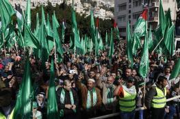 قناة عبرية: السلطة لا تخشى إلا حماس في الضفة