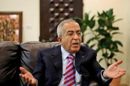 فياض يقترح جملة من الأفكار لحل التباينات الفلسطينية