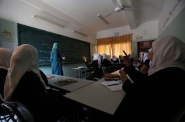 إطلاق جائزة المعلم المتميز في فلسطين للمرة الأولى
