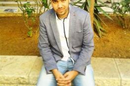 """الاحتلال يعتقل طالباً جامعياً على حاجز """"زعترة"""""""