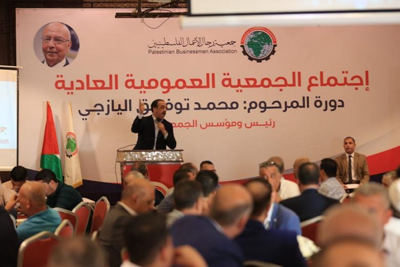جمعية رجال الأعمال بغزة تصادق على تقريريها المالي والإداري