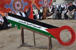 دير البلح تحيي الذكرى الـ69 لنكبة الشعب الفلسطيني